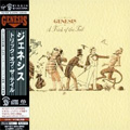 Genesis<br>A Trick Of The Tail (SACD/DVD)