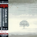 Genesis<br>Wind And Wuthering (SACD/DVD)