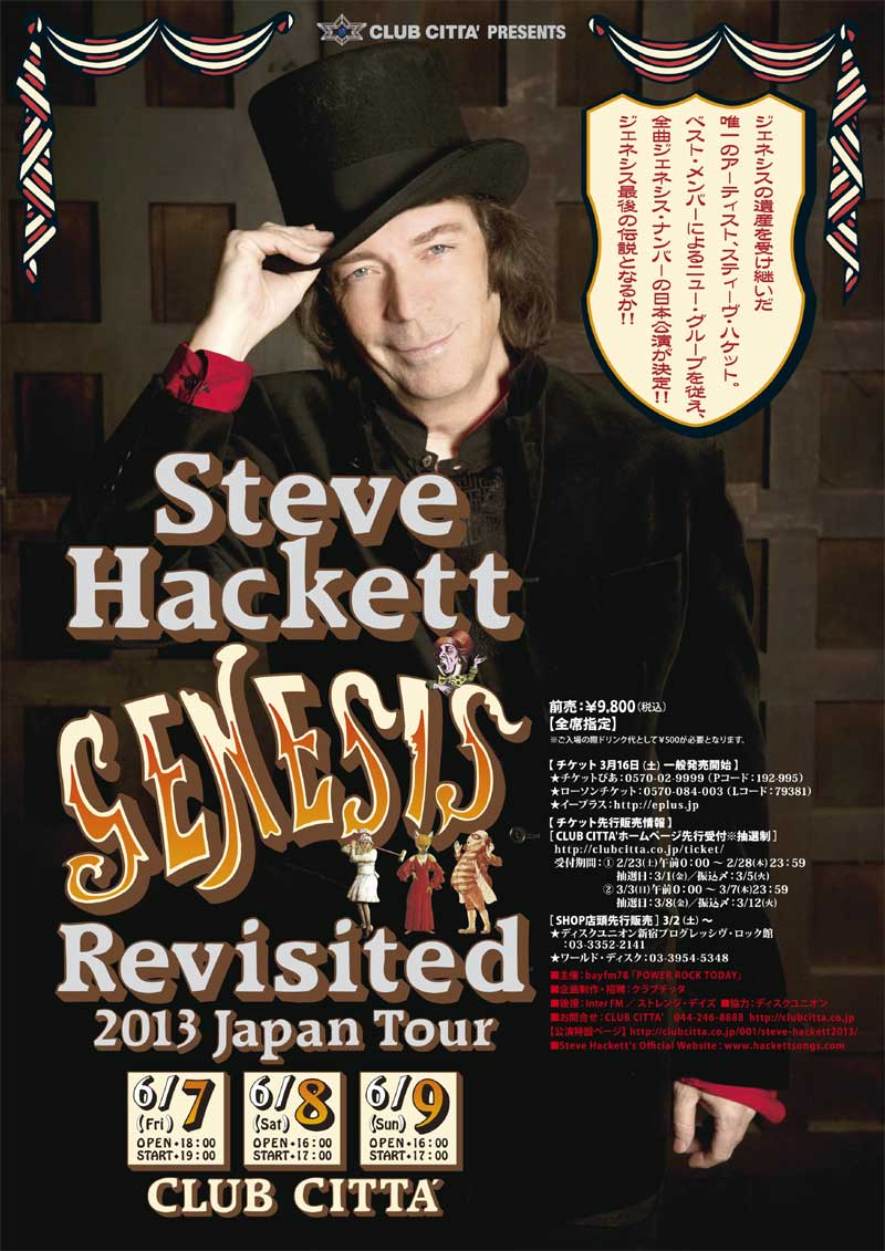 Genesis Revisited live in Japan